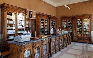 Central Pharmacy. Asmara. Eritrea. Africa.