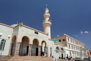 Great Mosque. Asmara. Eritrea. Africa.