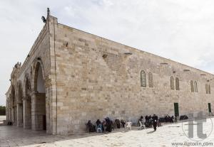 Al-Aqsa Mosque. Temple Mount. Jerusalem, Israel.