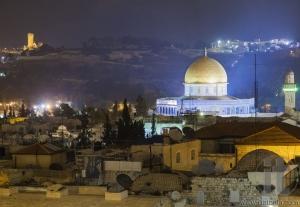 Dome on the rock. Jerusalem. Israel.