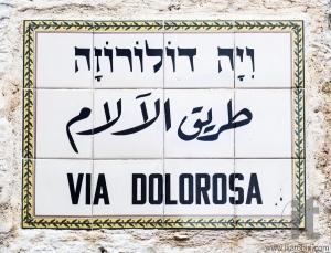 Via Dolorosa Street name sign. Jerusalem Old town, Israel.