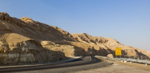 Road in Judean desert. Israel.