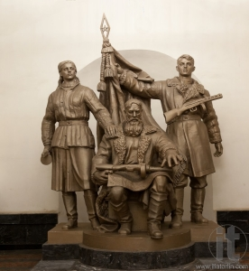Sculptural group Moscow underground (metro). Russia